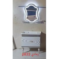 China LED Touch Screen Sense Mirror PVC Bathroom Cabinet Under Sink wholesale