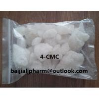 Quality 4CMC / 4-CMC / Clephedrone 842212-02-1 99.4% white crystals for sale