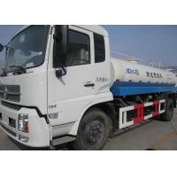 Buy cheap Custom Super Ellipses Water Tanker Truck / trucks, 8780*2420*2950mm XZJSl60GPS sprinkler truck from wholesalers