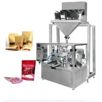 China Factory vertical fill seal potato chips packaging machine price wholesale