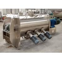 China High Automation Powder Ploughshear Mixer Mild Steel Material For Fertilizer wholesale
