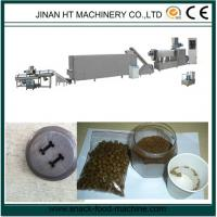 Quality extruders for pet food/ fish food machine for sale