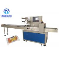 China Italy French Muffins Bakery Biscuit Packing Machine Back Sealing Type Easy Operation wholesale