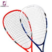 China FANGCAN Composite Primary Couple Aluminum Squash Rackets wholesale