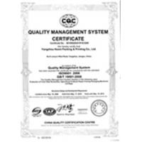 GUANG ZHOU FAT CHASSIS TECHNOLOGY CO., LIMITED Certifications