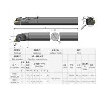 China Stainless Steel CNC Lathe Solid Carbide Boring Bar E05H-SWUBR06 wholesale