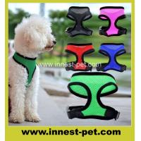 China Pet Dog Supply Products Comfortable Durable Puppia Dog Mesh Harness wholesale