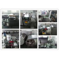 China Automatic Capsule High Speed Blister Packing Machine / Blister Pack Sealing Machine wholesale