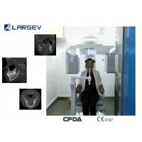 Buy cheap LargeV Hires3D dental imaging systems with better -imaging progress system and Metal Artifact removal from wholesalers
