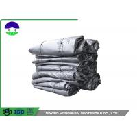 Buy cheap Corrosion Resistance Geotextile Dewatering Tubes High Filtration For Protective from wholesalers