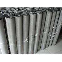 China Nickel Mesh/Screen for Fuel Cell wholesale