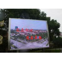 Buy cheap P5 / P6 / P8 video Outdoor Fixed LED Display wall mounted 192x192mm Module Size from wholesalers