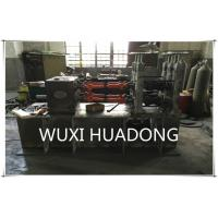 China Hydraulic Horizontal Continuous Casting Machine For 250mm Nickel Cupronickel Pipes wholesale