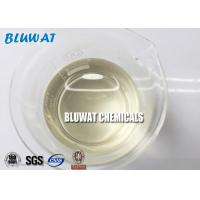 Buy cheap Non-Toxic Water-Soluble Quaternary Ammonium Polymer High Molecular Weight from wholesalers