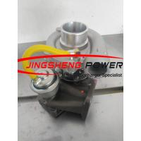 China TAO315 466778-5004S Turbo For Perkins MF698 Industrial Engine 466778-0004 2674A108 wholesale