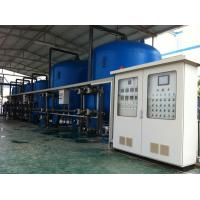 Buy cheap Purification Ro Water Treatment Systems Drinking Water Treatment Plant from wholesalers