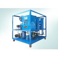 Buy cheap Horizontal Type Transformer Vacuum Oil Filter Machine 600 Tons/month Flow Rate from wholesalers