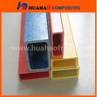 Quality Fiberglass colorful Square tube , High strength , light weight , UV resistant, Corrosion resistant for sale