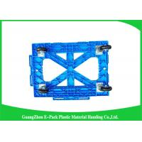 Quality 150kg Durable Heavy Duty Plastic Moving Dolly , Logistics Four Wheel Trolley wholesale