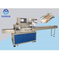 China Supermarket Coconut Automatic Biscuit Making Machine Multifunctional For Bread Cake wholesale