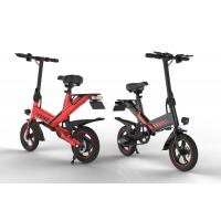 China Portable Magic Weapon Fold Up Electric Bike 14'' Aluminum Alloy 40KM Pure Mileage wholesale