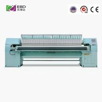 Buy cheap 66 Needles Single Color Quilting Emboridery Machine With Auto Stopping Function from wholesalers