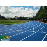 Buy cheap Construction project case - 400m self-knot full PU running track - university from wholesalers
