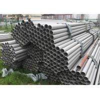 China Fire Resistant Seamless Stainless Steel Pipe Hollow Section Customized Size wholesale