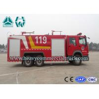 China 6x4 HOWO Dry Foam Combined Fire Fighting Truck For Petrochemical Enterprise wholesale