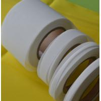 China Narrow Liquid Filter Bags 2cm - 70cm ,100 Micron Polyester Filter Bag wholesale