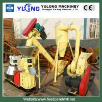 Quality fish meal machin/ fresh fish feed machine processing line / fish pellet mill machine for sale