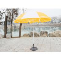 China Stable Big Beach Umbrella , Branded Promotional Umbrellas With 210D Oxford Fabric wholesale