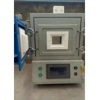 China Lab High Temperature Muffle Furnace For Sintering Ceramics Zirconia Parts wholesale