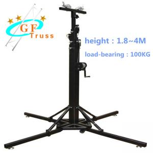 China 100KG 300KG Heavy Duty Studio Truss Speaker Stand For Event wholesale