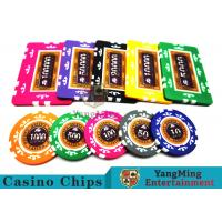760 Pcs Texas Holdem Style Clay Poker Chips With Real Aluminum Case for sale