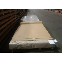 Buy cheap Super mirror stainless steel sheet 304 hot rolling Stainless Steel Sheet from wholesalers