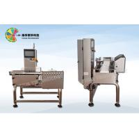 Buy cheap Stainless Steel Check Weigher Machine For Cosmetical Packaging Sachet Boxes EW from wholesalers
