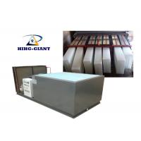 China S/S316 Ice Block Making Machine For Fish / Meat / Fishery Processing wholesale