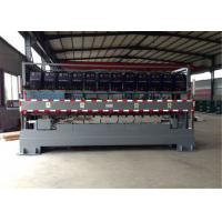 China Low Carbon Steel Scaffolding Welding Machines 48kw 100mm Punching Diatance wholesale