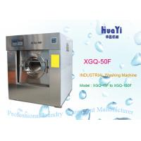 Buy cheap 100KG Laundry Washing Machine 304 Stainless Steel For Hotel / Hospital Laundry from wholesalers