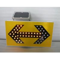 China Solar LED sign direct arrow light wholesale