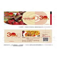 China Caiye Design Event Ticket Printing Services , Event Ticket Printing For Loyalty System wholesale
