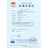 Trio-Vision Technology Co.,Ltd Certifications
