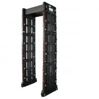 Buy cheap Portable Walk Through Metal Detector Checking Security Archway from wholesalers
