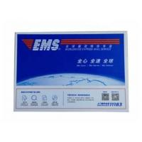 China Eco Friendly A4 Cardboard Backed Envelopes CMYK Full Color Printing on sale