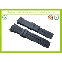 Quality Customized Silicone Smart Watch Bands , Printed Smart Bracelet Strap for sale