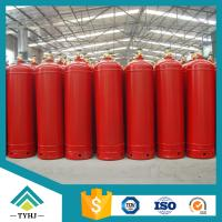 China Sell High Quality Gases wholesale