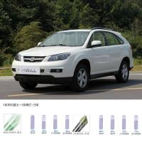 China High quality 2ply SRC plastic solar window metal tint film in 1.52*30m wholesale