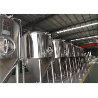 China 1000L 1500L 2000L Brewery Bright Tank , CCT Beer Stainless Steel Tank on sale