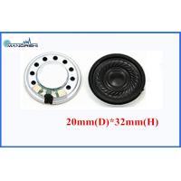 China 20mm Round Portable Mini Mylar Speaker Fo-20kHz 0.5W For Computer wholesale